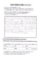 大阪市東成区大今里 70代・女性 腰の痛みで来院